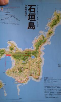八重山諸島!                石垣島!